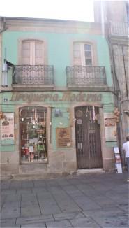 Auchan Pontevedra